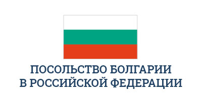 Пмж в болгарии отзывы дубай как одеваться женщине
